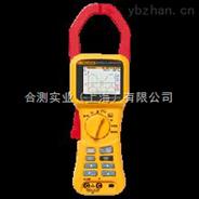 电能质量测量仪