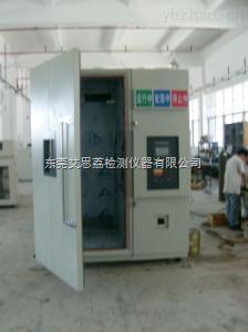 管材非标冷热冲击试验箱