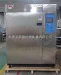 空气净化器冷热循环测试