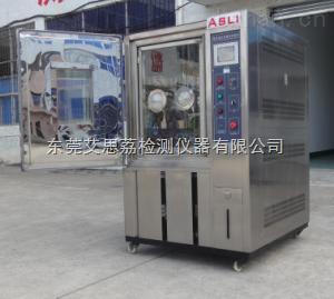传动件三箱冷热冲击箱