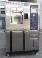 TH-408卫浴洁具可编程高低温交变冲击试验箱