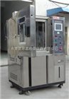 TH-150小家電低溫衝擊試驗標準