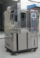 TH-150小家电低温冲击试验标准