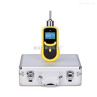 泵吸式环氧乙烷分析仪(中标产品)