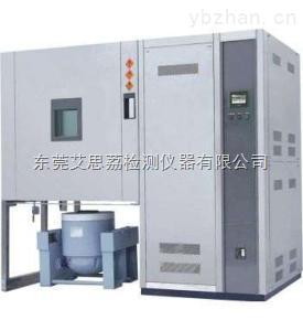 汽配高低温湿热试验箱厂