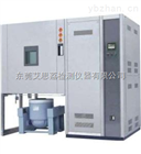 TH-800汽配高低溫濕熱試驗箱廠