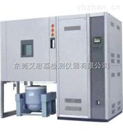 TH-800汽配高低温湿热试验箱厂