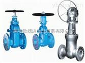 VTON-进口蒸汽闸阀,高温蒸汽闸阀,蒸汽管道闸阀,高温高压蒸汽闸阀