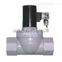 ZCS-125型水用內螺紋電磁閥