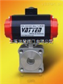 法登vatten气动双作用超薄型球阀、304不锈钢薄型球阀价格