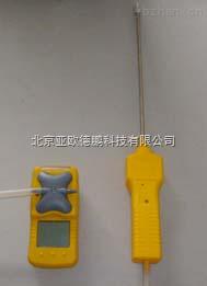 DP-H2S-泵吸式硫化氫檢測儀
