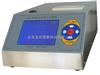 DP-CLJ-3106/Y09-310大流量激光尘埃粒子计数器 激光尘埃粒子计数器
