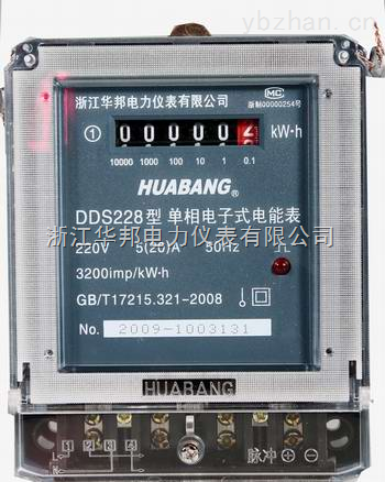 DDS228-华邦DDS228单相三相有功电度表