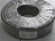 BTV伴热电缆    安徽天康