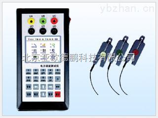 DP-XB201-手持式电力谐波测试仪 电力谐波测试仪 谐波检测仪