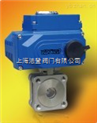 进口电动开关型薄型球阀、 316不锈钢电动球阀、电动对夹调节球阀价格