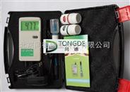 厂家便携式PH计/便携式酸度计/可充电式酸度计 型号:PH3012