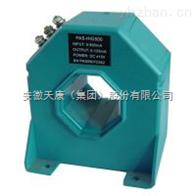 WG-HTD-7YWG-HTD-7系列霍尔电流变送器