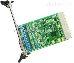 阿尔泰CPCI机箱/16路高速同步采集卡/CPCI控制器/CPCI8009