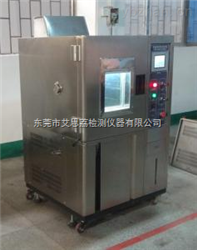 XL-1000秦皇岛光老化试验箱