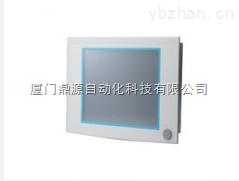 新推研華電阻式觸摸屏系列TPC-660G-A1E
