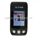 北斗测亩仪/北斗测绘GPS面积测量仪天津专卖