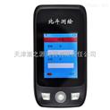 天津北斗测绘GPS地亩测量仪/北斗测亩仪多少钱