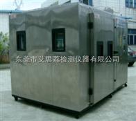 XL-150鸡西喷淋型台式氙灯老化试验设备