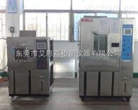 XL-80天津氙弧灯耐气候老化试验箱