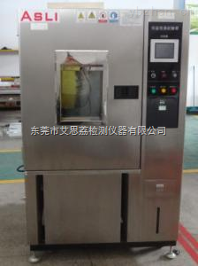淮南水冷型氙弧灯耐气候老化试验箱