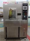 XL-80淮南水冷型氙弧灯耐气候老化试验箱