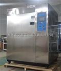 XL-1000威海氙灯耐气候(老化)试验箱
