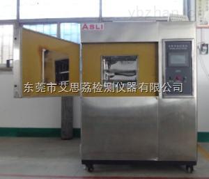 内蒙古国产台式氙弧灯耐气候试验箱