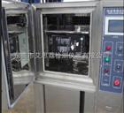 XL-800商周冷型氙灯光老化试验箱
