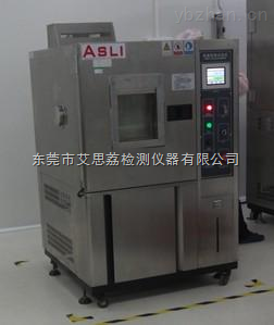 锦州风冷氙灯老化试验箱