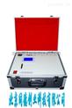 便携式红外测油仪 便携式测油仪