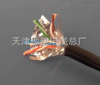 MHYVRP(PUYVRP) 矿用聚乙烯绝缘信号电缆