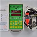 丰收牌B型地亩测量仪/收割机车载测亩仪天津代理商