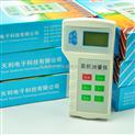 zui便宜的地亩测量仪/天津天利TL-I手持GPS测亩仪代理商