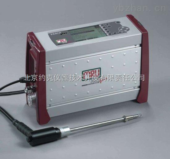 VARIO PLUS 增强型烟气分析仪