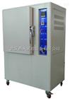 满足JIS-P8127设计标准耐黄变老化箱