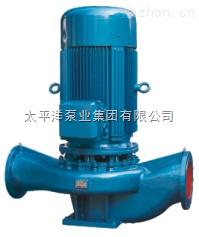 ISG80-250-ISG立式管道泵