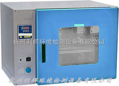 杭州高温箱,高温测试箱