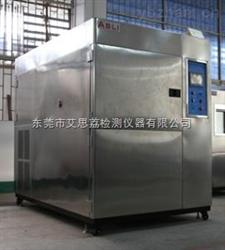 XL-1000乌海高低温检测设备