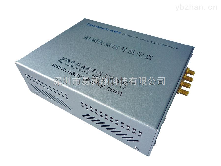 ENF8603-射频信号发生器