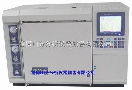 变压器油专用色谱仪