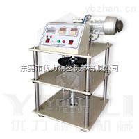 GB/T 18941-2003高聚物多孔弹性材料负荷冲击疲劳的测定仪