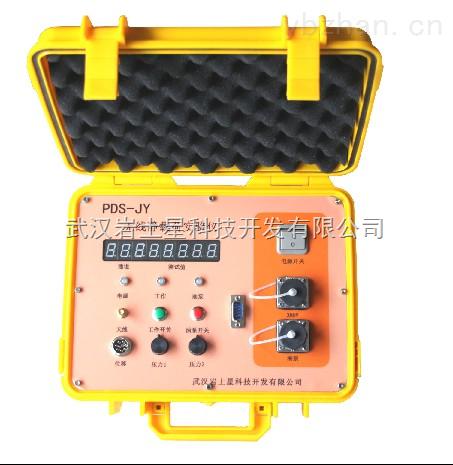 PDS-JY无线静荷载试验仪