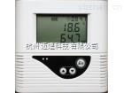 高精度温湿度表