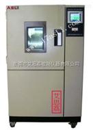 TS-800新的太阳光伏组件试验箱